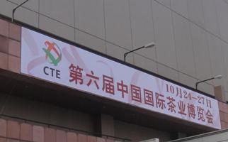 091024_cte(11).jpg