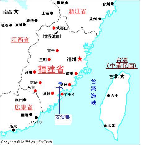 anxi map 2