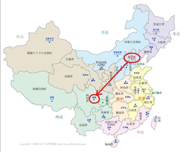 china_map(2).jpg
