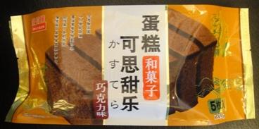 nisshoku00(4).jpg