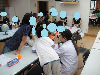nisshoku05(1).jpg