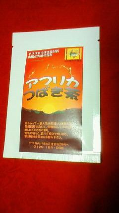 201012122103000.jpg