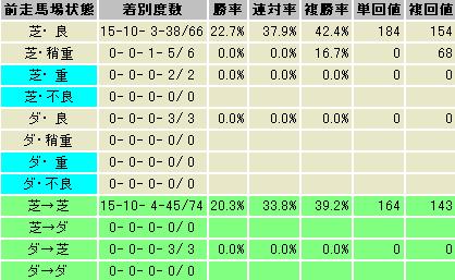 jp_20090114224628.png