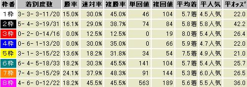 jp_20090115213349.png