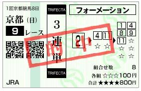 t1_20090126232840.jpg