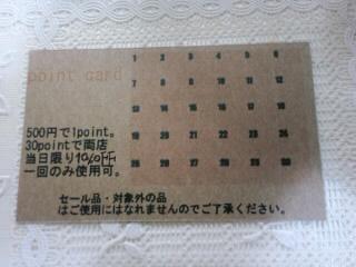 CA3G0189.jpg
