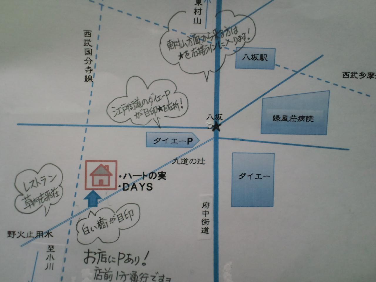 CA3G0894_20110618223614.jpg