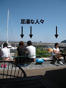 20090919_11.jpg
