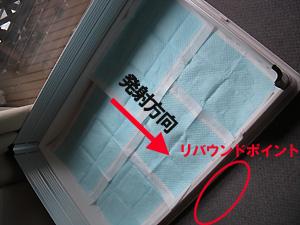 20090930_1.jpg