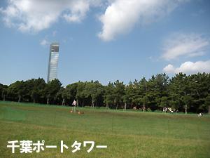 20091013_1.jpg