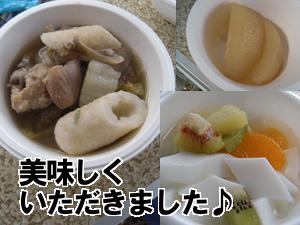 20091013_26.jpg