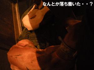 20091025_13.jpg