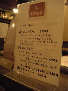 20091025_18.jpg