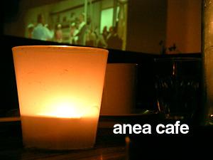アネアカフェ