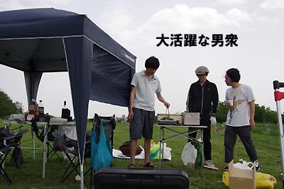 20110504_8.jpg