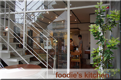 foodie's kitchen
