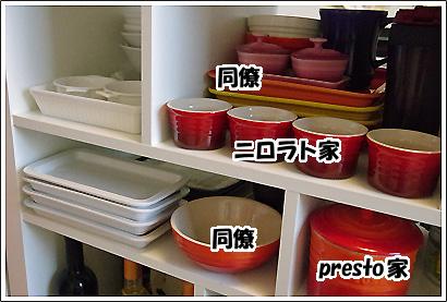 201201013_11.jpg