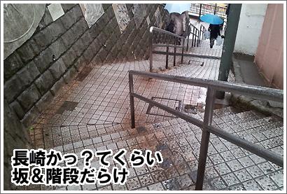 20120309_6.jpg