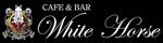 ホワイトホース オフィシャルサイト