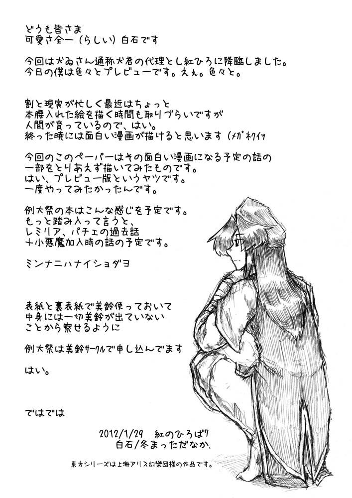 004-2.jpg