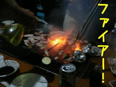 1_20100801145033.jpg