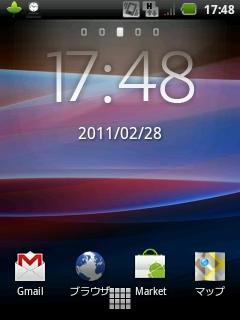 CAP201102281747.jpg