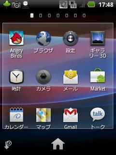 CAP201102281748.jpg