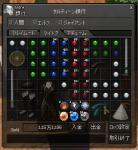 20081228_きらめく紙5-1