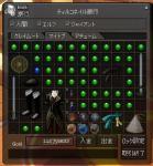 20081228_きらめく紙5-4