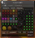 20081228_きらめく紙5-5