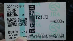 110501_1632+01_convert_20110501223628.jpg