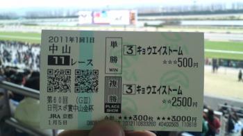 2011荳ュ螻ア驥第擶_convert_20110107084220