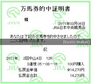 image_12R.jpg