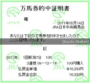 image_1yuzawa.jpg