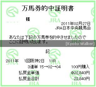 image_hannkyu.jpg