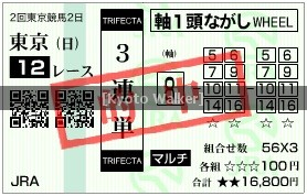 image_kizuna.jpg