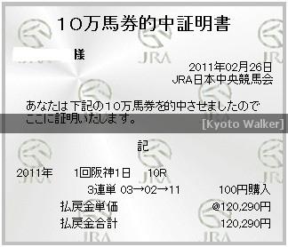 image_mido-su.jpg