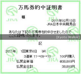 image_o---shi.jpg