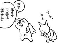【18禁】春休みなの?