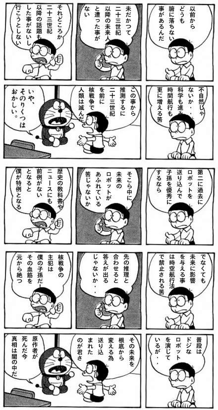 18_20100424221936.jpg