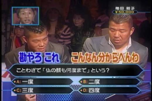 20081009syurugazo16.jpg