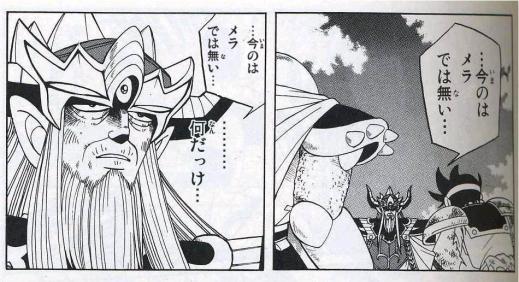 comic001.jpg