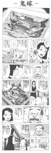 comic007.jpg