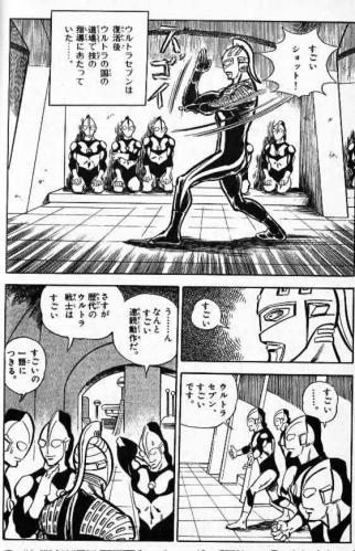comic008.jpg