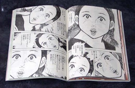 comic022.jpg