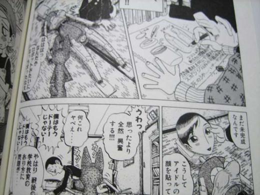 comic023.jpg