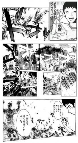 comic024.jpg