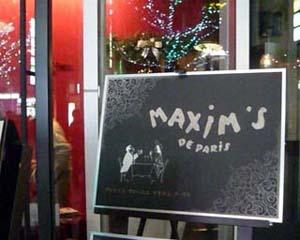 maxim1