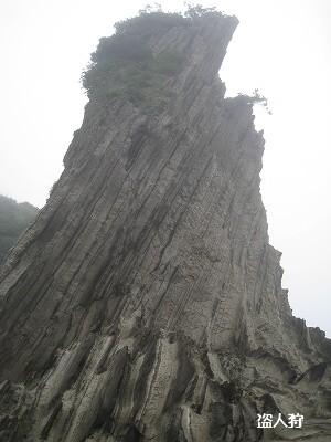 奇岩です。