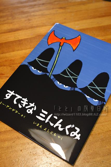 2008江戸23